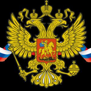 Законодательство РФ о культуре