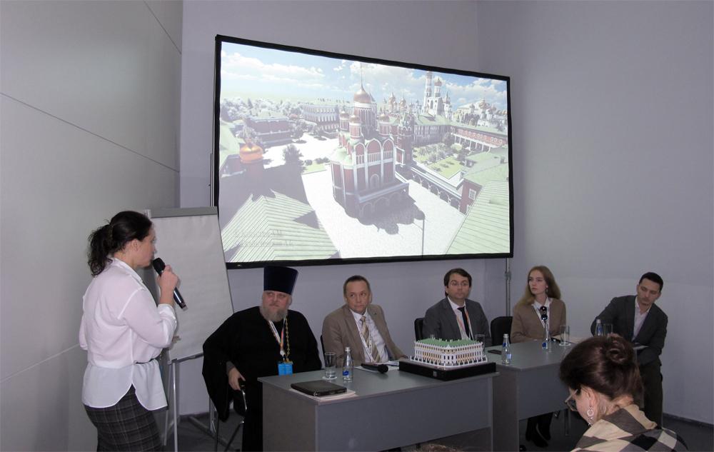 Всемирный Фестиваль молодёжи и студентов в Сочи - 2017