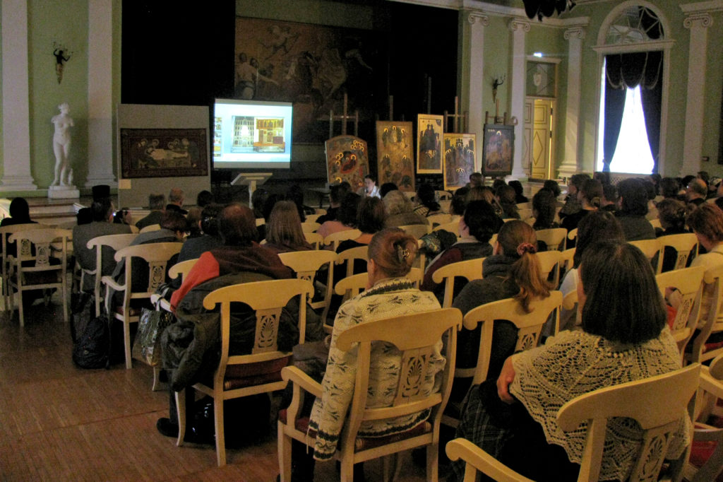 Молодежная конференция в Академии Ильи Глазунова