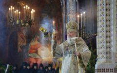 Рождественское послание Святейшего Патриарха Кирилла