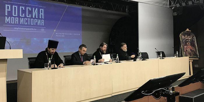 Совещание епархиальных древлехранителей и руководителей отделов культуры