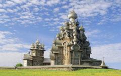 Первая Всероссийская конференция «Епархиальные древлехранители. Церковь и музеи»