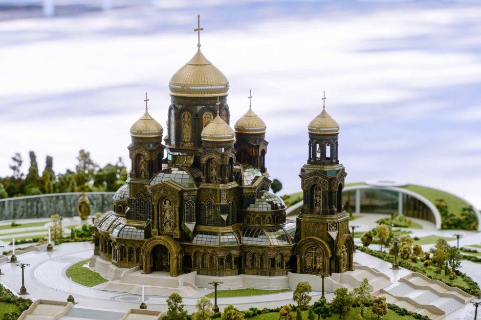 Cтроительство Главного храма Вооруженных сил России