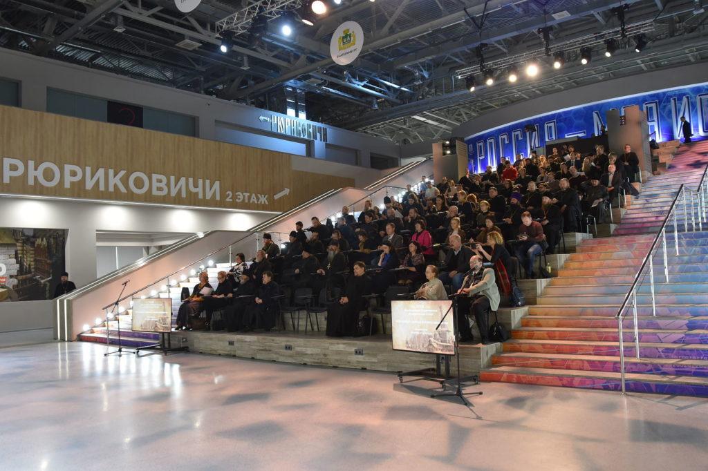 Совещание епархиальных древлехранителей и представителей епархиальных отделов культуры. состоялось в Историческом парке «Россия – моя история»